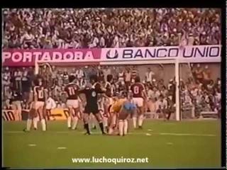 Brazil vs Venezuela: Eliminatorias Mundial Mexico 1986( Completo)