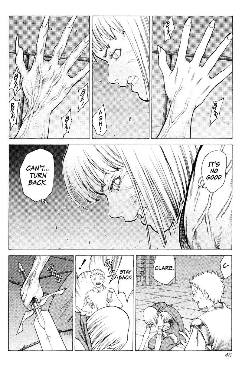 Claymore, Chapter 11, image #7