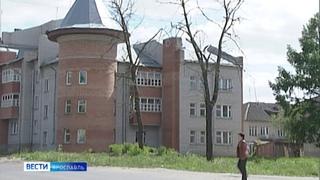 В Ярославской области многоквартирный жилфонд Данилова остался без горячей воды