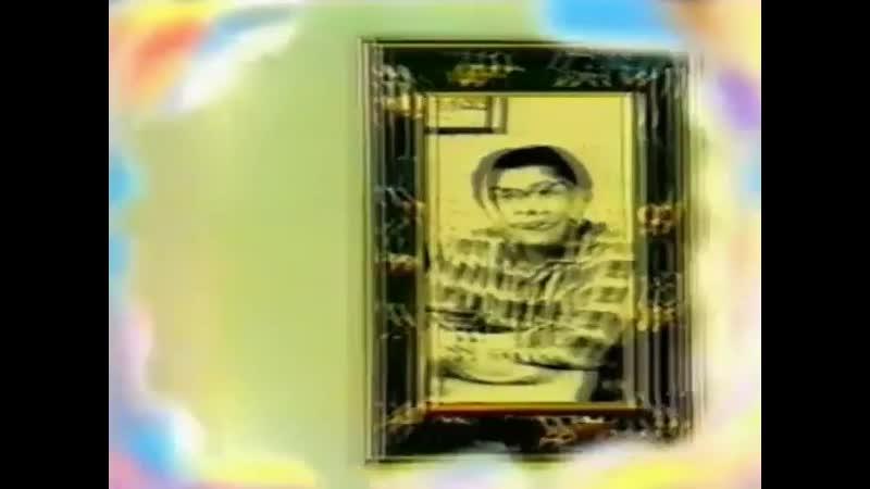 Заставка телесериала 33 квадратных метра 1996 1997