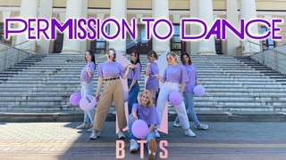 [KPOP IN PUBLIC ONE TAKE] BTS (방탄소년단) 'Permission to Dance' Dance Cover by oops! from Russia
