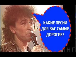 535-й вопрос ВАЛЕРИЮ ЛЕОНТЬЕВУ из 1986 года