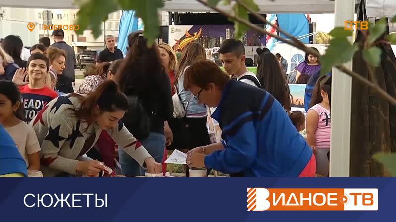 В кругу семьи сельское поселение Булатниковское отмечает день рождения