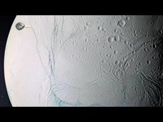 06 Космическая погода, Юпитер (2013)