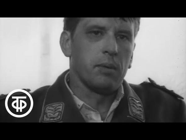 Последний рейс Альбатроса Серия 3 1971 СССР