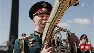 Военный оркестр. Часовой. Выпуск от