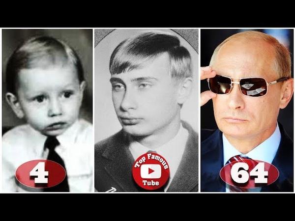 Владимир Путин От 1 До 64 Лет Лучшие Знаменитости от D J S
