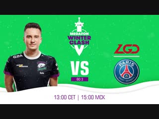 vs, bo3. megafon winter clash