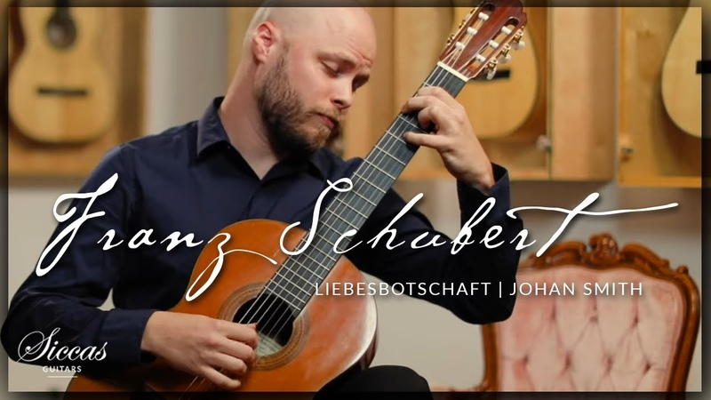 Johan Smith 2019 GFA Winner plays Liebesbotschaft by Franz Schubert on a 1991 Fleta @SiccasGuitars