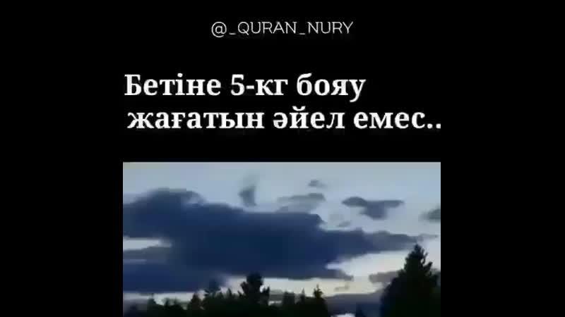 Instagram_jannatka_aparar_jol_65036573_334915877175110_6767391496552316928_n.mp4