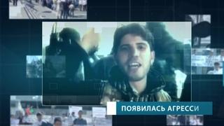 Антитеррористический видеоролик «Как спасти человека от терроризма»
