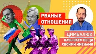 Россия безнадежна: русские зарубились с финнами из-за Украины