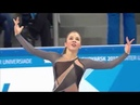 Alisa EFIMOVA Alexander KOROVIN RUS Short Program 2019 Winter Universiade