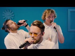 Jukebox trio bad guy (billie eilish) #стопспето full version