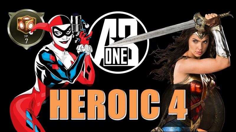 Щит не спасет Как бить босса Чудо Женщина Solo raid heroic 4 Injustice 2 mobile
