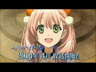 TVアニメ「エスカ&ロジーのアトリエ -黄昏の空の錬金術士-」PV