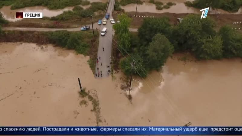 Женщина утонула в собственном доме Небывалая вода пришла в несколько стран мира