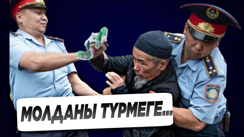 САТПАЕВТАҒЫ ШЫНДЫҚТЫ АЙТТЫ!