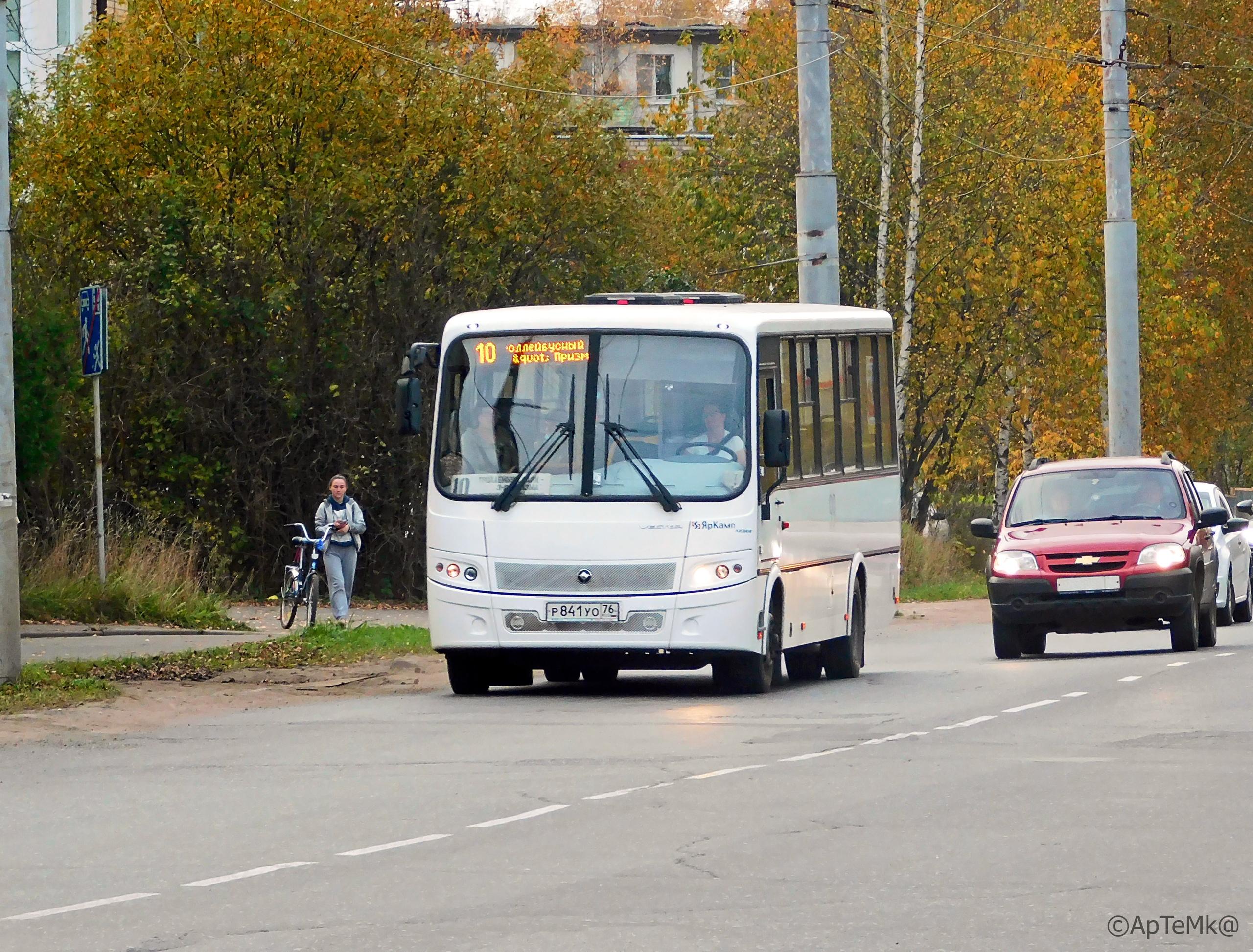 Автобус №10