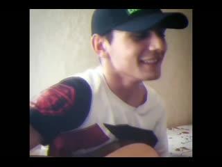 Песня под гитару дни и ночь я скучаю