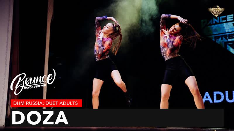 DOZA - DHM Duet: Adults. Bounce Dance Fest.