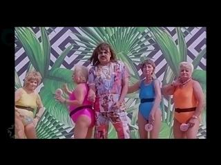 Филипп Киркоров и Николай Басков - Ibiza Премьера Клипа