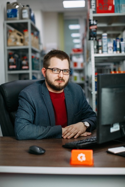 Мы рады новым знакомствам, а Вы Наш менеджер по продажам Ильгечкин Никита, большой опыт работы которого, всегда поможет подобрать нужные запчасти, разобраться в многочисленных брендах, а так же
